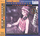 serial experiments lain cyberia mix