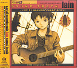 serial experiments lain OST